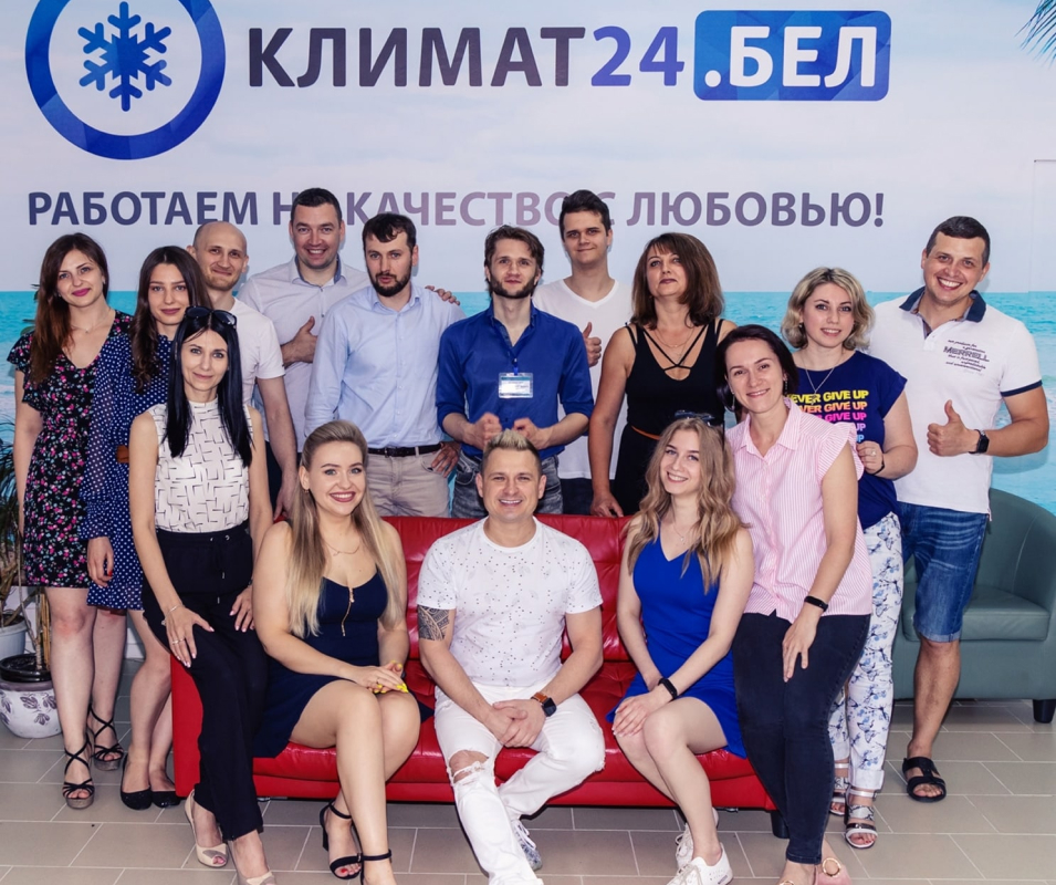 Наша компания